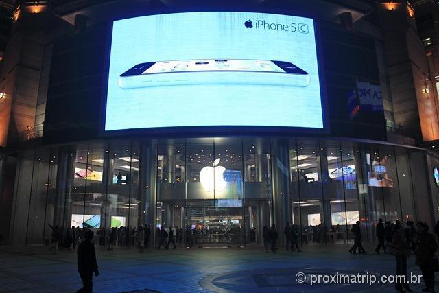 Apple Store Pequim