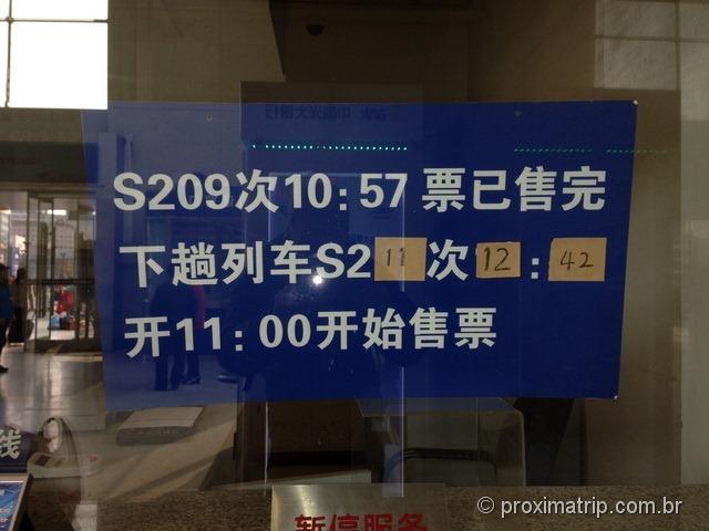 Trem Linha S2 - este trem sai de Pequim e leva até a muralha da china / Badaling
