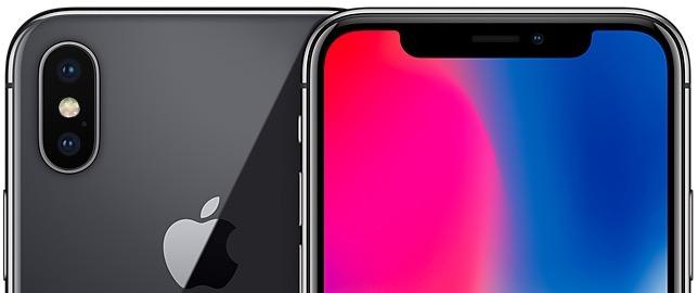 aff5e8987b6 Comprar iPhone X ou 8 nos EUA vale a pena? Veja o preço e economia 7